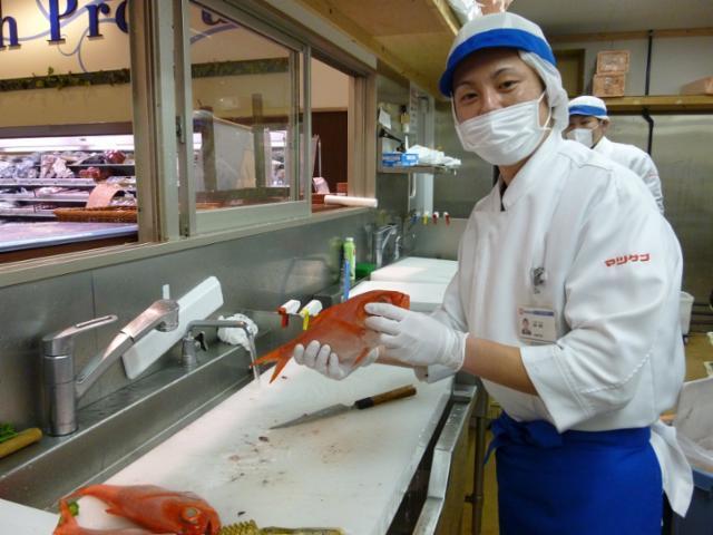 マツゲン 打田店の画像・写真