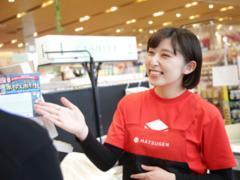 マツゲン阪南店の画像・写真